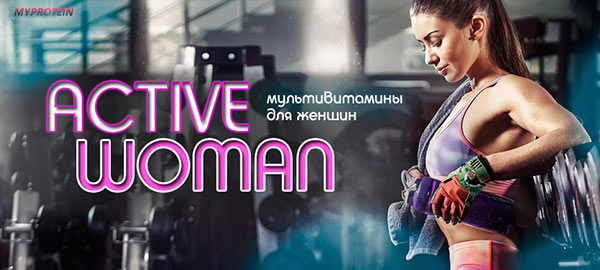 Active_woman